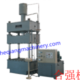 New Condition Hydraulic Power Source Four-Column Hydraulic Press/Hydraulic Press Machine Y32