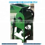 Household small automatic peanut shelling machine| peanut broken machine for oil press matching equipment