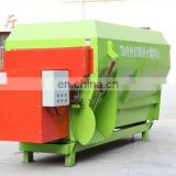 Stainless Steel Animal Feed Mill Mixer Gor Commercial Use