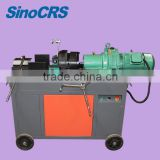 Competitive price factory price parallel threaded deformed bar srew thread rolling machine