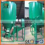 poultry or animal feed mill mixer