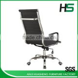 Modern ergonomic Nylon caster black office chair HS-402B-N
