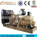 china supplier low fuel consumption KTAA19-G6 450kw power generator
