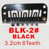 BLK-2# Retail and wholesale 32mm long black color 6 U shape teeth easy snap clips for hair extensions wigs wefts weavings