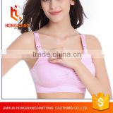 Hongxiang No rims gather anti-sagging nursing bra, seamless underwear for pregnant women