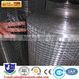 Electric galvanized or hot dipped galvanized welded wire mesh in roll or panel                                                                         Quality Choice
