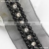 black stretch rhinestone pearl trim(YKL-161 black)