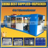 HGMF-600D HGPACKER manufacturer servo motor control plastic egg tray machine production line
