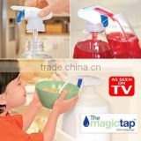 Magic Tap Electric Automatic Water Drink Dispenser As Seen On TV