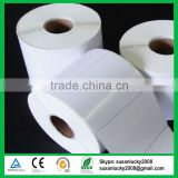 "Self-Adhesive Blank Labels 1"" Stickers / Tags Retail Store Supplies(diretly from factory)"