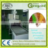 IR Screen Printing Tunnel Dryer