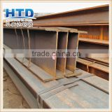 Carbon alloy Hot rolled steel h-beam price steel JIS SS400                                                                         Quality Choice