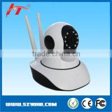 Dual Antenna IP ONVIF Multi-stream WPS Wireless HD Megapixel WIFI IP Camera Plug Play H.264 YH-5008A p2p Camera CCTV Camera