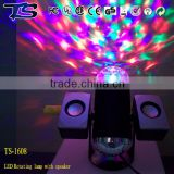 Dj bar use Multicolor flashing disco effects music ball lamp with MP3 player for indoor use on sale