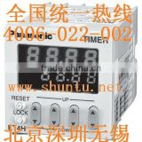 INquiry about LT4H-AC240VS timer relay DIN 48 size digital timer relay waterproof timer