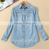 2016 Long Sleeve Woman Blouse Latest Fashion Blouse Design                                                                         Quality Choice                                                     Most Popular