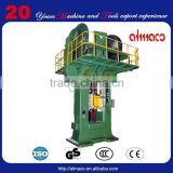 ALMACO high qulity hot selling double screw press machine