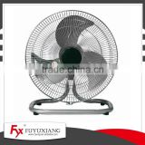 High Quality Quiet Industrial Electric Metal 9 Inch 25W Mini Small Floor Fan