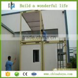 Shipping solar power container home made in china for sale from HEYA INT'L                                                                         Quality Choice