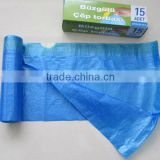 Cheap Recycled Material HDPE LDPE cheap sack pack