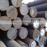 china factory low price sale S45C steel flat and round 16mm 40mm 45mm 75mm bar price of 1kg