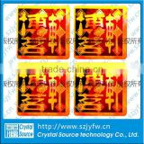 customized 3d hologram laminate laser sticker