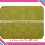2016 hot sale Kevlar mesh fabric / Para aramid filament mesh fabric for insulation supplied by Guangzhou caben composites