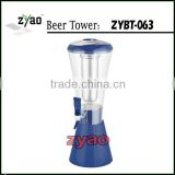 beer tower for sale from china ,ice tube beer tower/beer dispenser ,plastic juice dispenser 3L