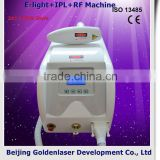 2.6MHZ 2013 Cheapest Price Beauty Equipment E-light+IPL+RF Skin Lifting Machine Ipl Rf Aesthetic Center Machine-on Promotion No Pain