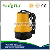 New product 12V/24v 1100gph submersible electric bilge pump/water pump boat/yellow bilge pump