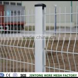 White PVC Slat Welded Iron Wire Mesh Fence