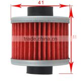Motorcycle Oil Filter for 125 Scarabeo GT (Rotax Engine) 02-03