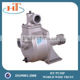Aluminium Bare Shaft Self-priming Water Pump impeller