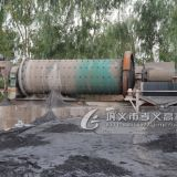 Steel slag treatment and recovery process, select steel slag equipment