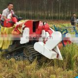 Grain Harvester Usage and Gear Drive Drive Type paddy cutter