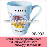 Fine Porcelain Coffee Mugs with Zodiac Design for Conic Promotion Mug for Decoration