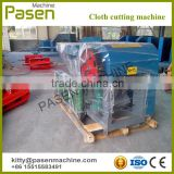 Waste cloth rag cutting machine / Waste yarn cutting machine / Cotton rag cutting machine