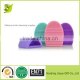 Fancy Silicone Egg Shape Brush Cleaner Tools for Various Makeup Brush