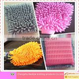 Microfiber car wash Golves&Blocks super absorb water and dust chenille fabric gloves