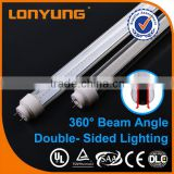 T10 double-side Clear Or Milky Plastic extrusion 1200mm t8 tube light parts for led lighting                                                                         Quality Choice