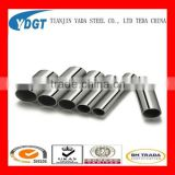 mirrior polished stainless steel pipe
