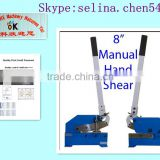 (HS-8) Hand Shear, mini hand shearing machine