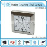 JVE-3311B-2 Digital Motion Detection Alarm Clock Camera with USB Drive in Security& Protection