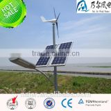 wind solar hybrid street light system wind solar hybrid power system good supplier                                                                         Quality Choice