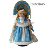 Wholesale porcelain dolls 12inches lifelike russian girl