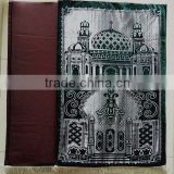 Wholesale muslim chenille jacquard woven prayer mat with memory foam and zipper