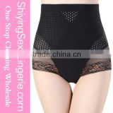 Black massage slimming pants lady's body shaper slimming pants