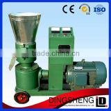 High qualty animal food pellet making machine, rabbits fodder making machine, feed mill equipment