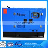 China manufacturer Ricardo 30kva home used diesel silent generators