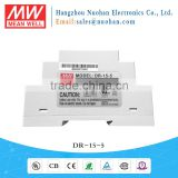 Meanwell 5V 15W Single Output Industrial DIN Rail Power Supply/15w Industrial DIN Rail/5V power supplies